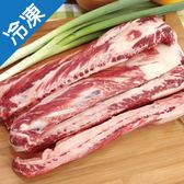 美國冷凍牛肋條1箱(12kg/箱)【愛買冷凍】