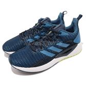 adidas 慢跑鞋 Questar CC 藍 深藍 避震透氣 基本款 男鞋 運動鞋【PUMP306】 DB1155