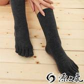 【源之氣】竹炭五趾襪/女(黑色 6雙組) RM-10027