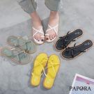 PAPORA時尚結PU繩休閒夾腳涼拖鞋KB68黑/白/綠/黃