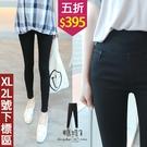 【五折價$395】糖罐子車線造型寬版腰頭純色口袋窄管長褲→預購【KK7210】(XL.2L號下標區)