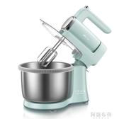 打蛋器 Bear/小熊 DDQ-B03V1打蛋器電動家用台式全自動打奶油和面攪拌機 阿薩布魯