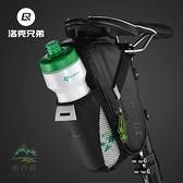 自行車包尾包腳踏車水壺包折疊車后座騎行鞍座包【步行者戶外生活館】