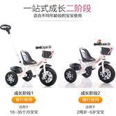 兒童自行車 星孩兒童三輪車1-3-2-6歲大號寶寶手推腳踏車自行車童車小孩玩具LD