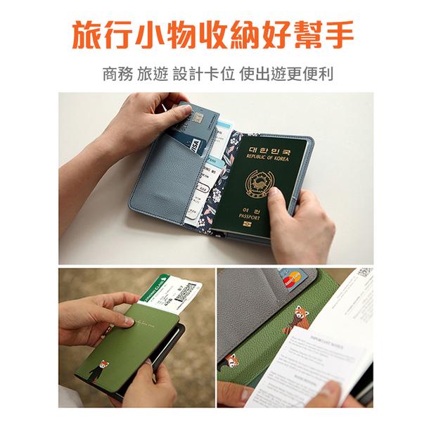 【D0308】《出國必備!旅行護照夾》旅行護照套 證件夾 護照包 皮革護照套 短款護照夾