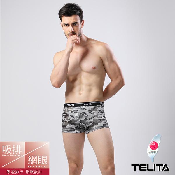 男內褲【TELITA】吸溼涼爽迷彩網眼運動四角褲 平口褲 銀灰