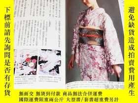 二手書博民逛書店Casual罕見Japanese kimono KOMON book[269]-休閑日本和服小人書[269]Y