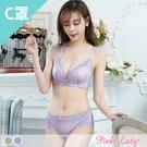 【C罩杯】無鋼圈均勻薄襯 絢爛迷情 單套內衣2988(綠色、紫色)-Pink Lady