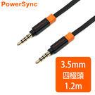 ◆兼容所有配備3.5mm 音源接頭之設備