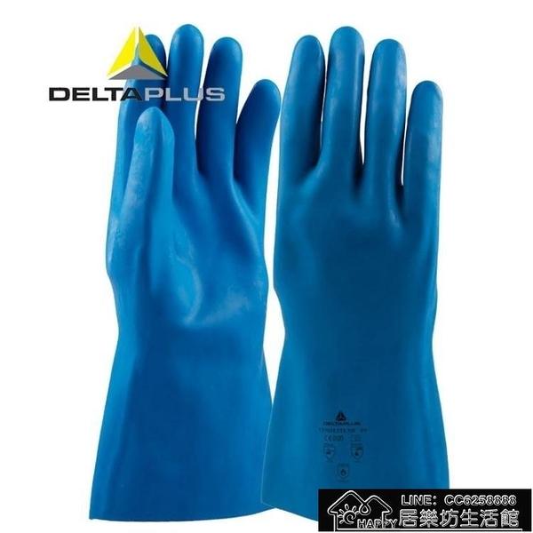 快速出貨 藍色乳膠手套工作勞保防化防水加厚清潔家用清潔耐磨耐酸堿【2021鉅惠】