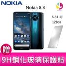 分期0利率 NOKIA 8.3 (8G/128G) 6.81 吋 5G蔡司光學四鏡頭劇院級智慧手機 贈『9H鋼化玻璃保護貼*1』