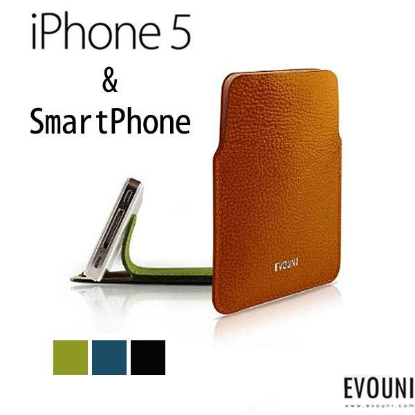【A Shop】EVOUNI L36 立_真皮護套 for iPhone7/6S/6/SE/5S/Smartphone