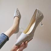 法式水晶鞋婚鞋新娘單鞋小高跟鞋子女2020年新款細跟銀色伴娘3cm『向日葵生活館』
