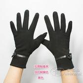手套女士春秋冬季保暖韓版可愛加絨加厚騎【3C玩家】