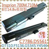 DELL 電池(八芯超長效)-戴爾 電池 INSPIRON 700M,710M,X5458,C6017,D7310 ,F5136,G5345,Y4546,Y4991