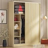 衣櫃實木簡易推拉門簡約現代經濟型組裝臥室櫃子兒童木質宿舍衣櫥AQ 有緣生活館
