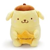 小禮堂 布丁狗 造型絨毛抱枕 麻糬娃娃 絨毛靠枕 絨毛玩偶 (黃橘 抱星星) 4550337-00091