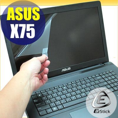 ASUS X75  專用螢幕貼 - EZstick靜電式筆電LCD液晶螢幕貼貼