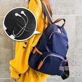 牛津布後背包女包正韓時尚尼龍帆布媽咪背包包新品學生書包潮