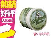 Suavecito Spring Pomade 春季版 柑橘麝香味 一般型 水洗式髮油 骷髏頭◐香水綁馬尾◐