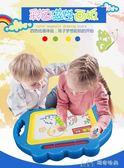 可擦寫白板兒童畫板磁性寫字板小孩小號塑料重復1-3歲幼兒涂鴉    瑪奇哈朵