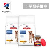 Hill's希爾思【買2送2好禮】熟齡犬活力長壽(雞肉.大麥.米)4KGx2(贈健康美饌x1+罐頭蓋x1)