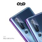 QinD MIUI 小米 10、小米 10 Pro 鏡頭玻璃貼(兩片裝)