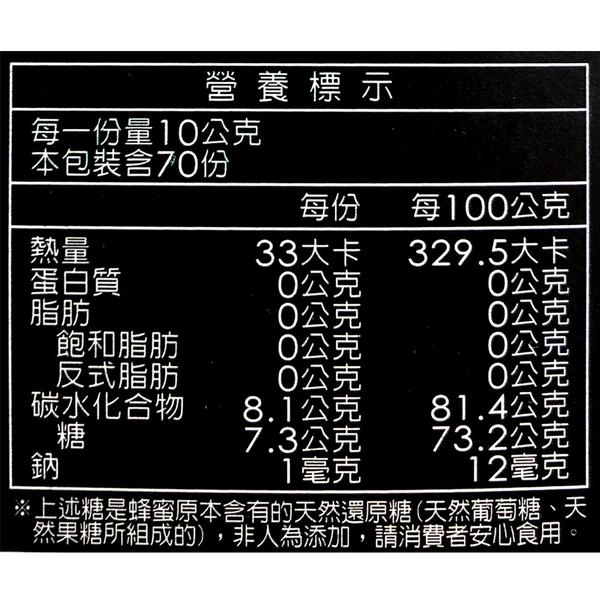 蜜蜂工坊 金選蜜醋禮盒(金選台灣蜂蜜700g+蜂蜜蘋果醋500ml)
