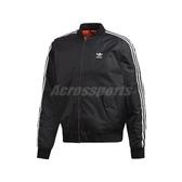 adidas 外套 Padded Bomber Jacket 黑 白 男款 飛行夾克 運動休閒 【ACS】 ED5825