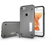 [富廉網] OVERDIGI iPhone 7 PLUS 5.5吋 可立式全包覆防摔保護殼 銀灰