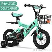 快樂伙伴兒童自行車男孩2-3-4-6-7-10歲女孩寶寶腳踏單車小孩童車 NMS漾美眉韓衣