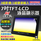 【CHICHIAU】7吋LCD螢幕顯示器...