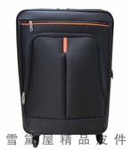 ~雪黛屋~18NINO81 26+24+17商務型行李箱美國專櫃360度靈活旋轉台灣製造精品品質保證可加大容量#8585