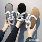 雪地靴女短筒2018新款百搭平底學生面包鞋子冬季女鞋加絨保暖棉鞋 晴川生活館