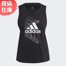 【現貨】Adidas ESSENTIALS 女裝 背心 訓練 健身 寬鬆 棉 黑【運動世界】GL1399