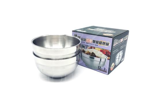 【好市吉居家生活】PERFECT理想 IKH-85212-1 品味304不鏽鋼雙層隔熱碗2入 12cm 不銹鋼碗 兒童碗