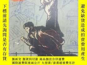 二手書博民逛書店《青年近衛軍罕見第一部》十月革命的旗幟是不可戰勝的、...Y13