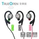 【TOPlay聽不累】TrueOpen耳掛式藍牙耳機