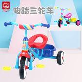 兒童三輪車 祺月兒童三輪車腳踏車1-3-2-5歲大號寶寶單車幼小孩自行車 萬聖節