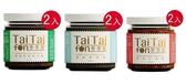 【泰泰風】打拋醬2罐、暹蝦醬2罐、檸檬魚蒸醬2罐(6入組合)