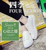 2019春季新款韓版女鞋百搭白鞋學生休閒平底運動板鞋夏季小白單鞋 自由角落
