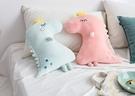 【2色】皇冠恐龍娃娃 安撫玩偶 睡覺枕頭抱枕 聖誕節交換禮物 生日禮物 兒童節