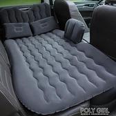 大眾朗逸帕薩特速騰邁騰途觀L車載充氣床氣墊床轎車後排睡墊床墊  ATF  夏季新品