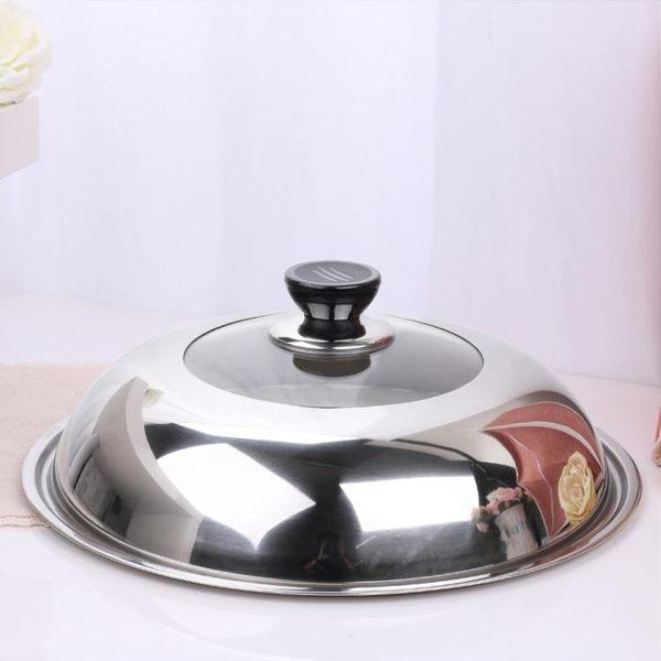 618好康又一發美廚鍋蓋透明鋼化玻璃蓋不銹鋼炒菜蒸鍋炒鍋配件30/32/34/36/40cm