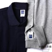 polo衫短袖寬松純色大碼男士商務休閒翻領T恤【時尚大衣櫥】