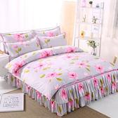 棉質加厚磨毛床裙式四件套床上全棉床套1.8米床罩款雙人被套2.0m 萬聖節八折免運