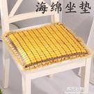 坐墊椅墊麻將竹墊子涼席防滑加厚海綿軟沙發...