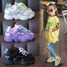 女童運動鞋透氣百搭兒童潮牌網鞋2020春秋新款小學生中大童老爹鞋-完美