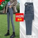 牛仔褲女2020年新款春秋季高腰顯瘦黑色修身緊身秋冬加絨小腳長褲 小艾新品