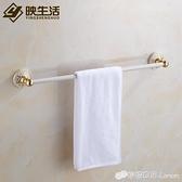 歐式白色烤漆毛巾架衛浴五金掛毛巾桿單桿金色浴巾架置物架免打孔 檸檬衣舍